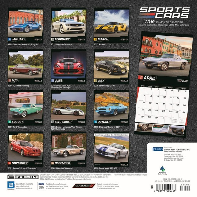 Sports Cars Wall Calendar, Sports Car by Calendars
