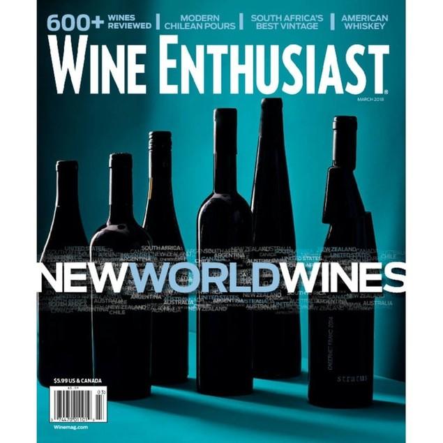 Wine Enthusiast Magazine Subscription