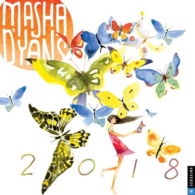 Masha D'yans 2018 Wall Calendar