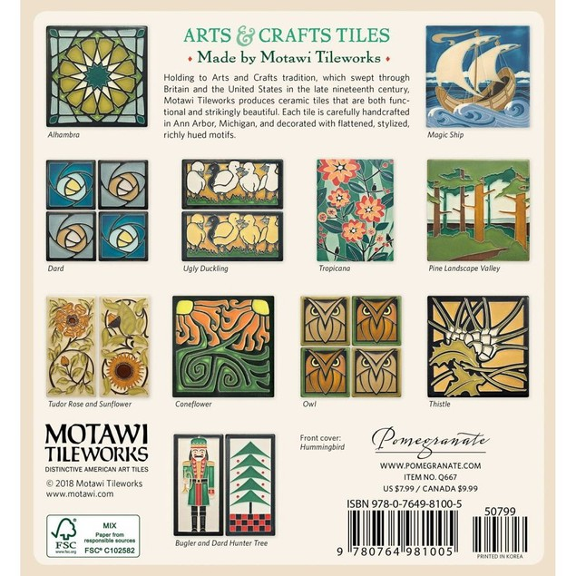 Motawi Tiles Mini Wall Calendar, Contemporary Art by Calendars