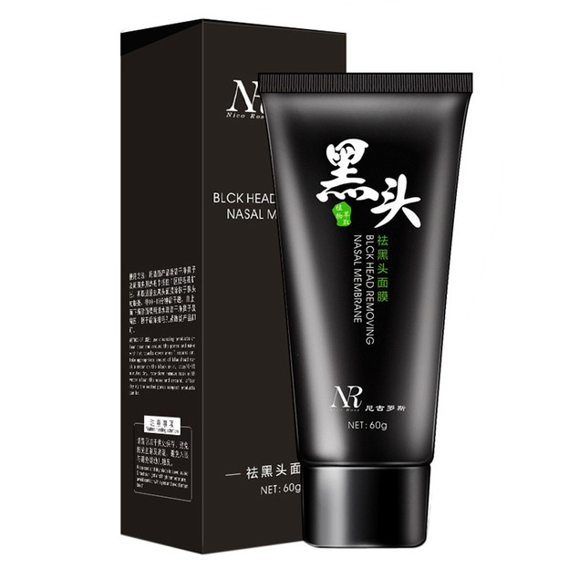 Deep Cleansing Peel Off Black Mud Facial Face Mask Remove Blackhead