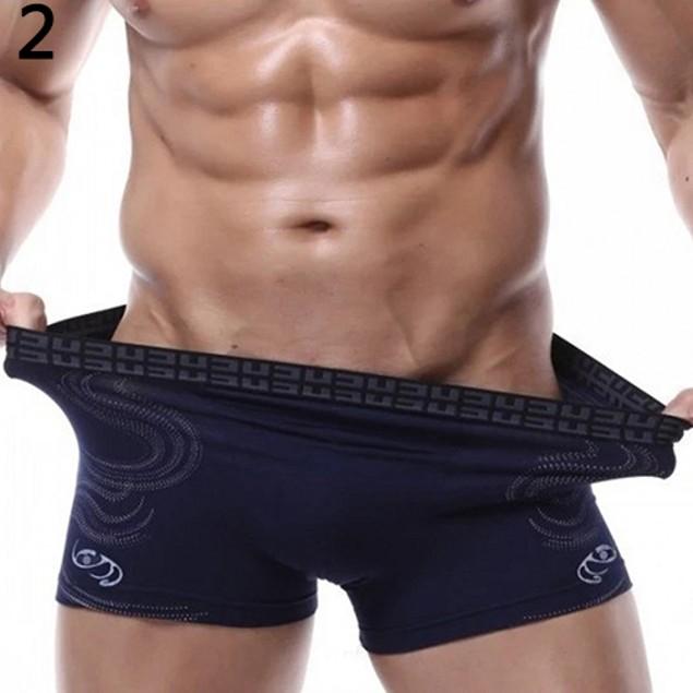 Men Sexy Bulge Pouch Boxer Elastic Briefs