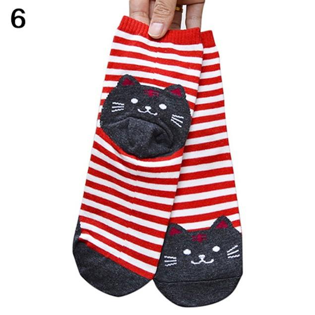 Women Fashion 3D Animals Striped Cotton Socks