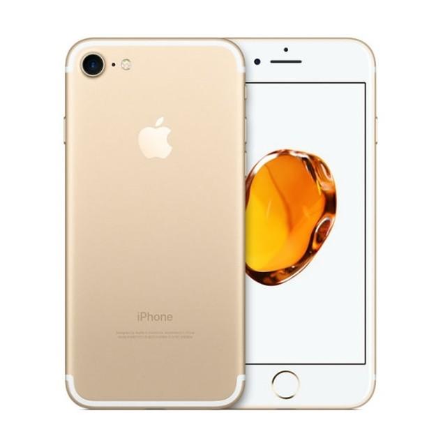 Apple iPhone 7 256GB 4G LTE Verizon Unlocked,Gold(Refurbished)