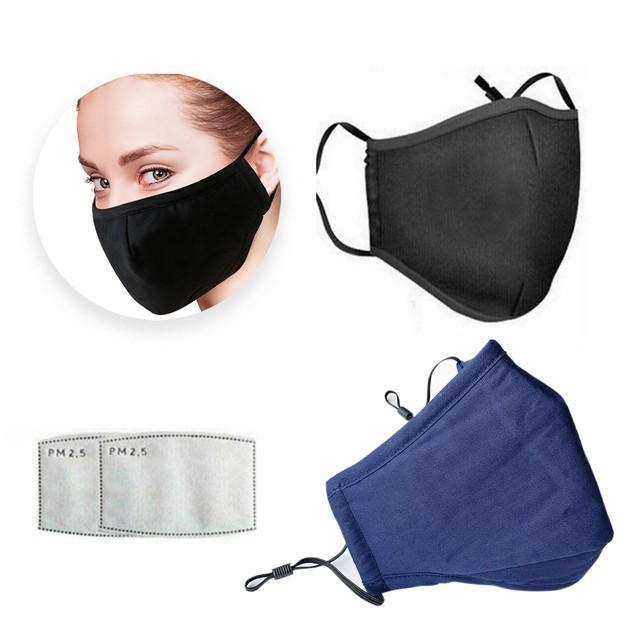 Reusable Cotton Face Mask w/ 2 filters
