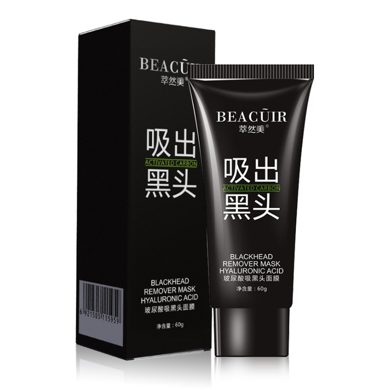 ... 2017 Black Mud Deep Cleansing Purifying Peel Off Facail Face Mask