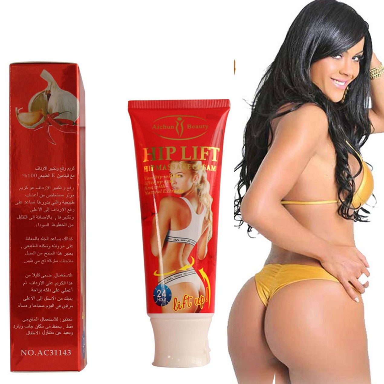 Ass Cream Extract Hip Lift Up Bigger Hips Buttock Enlargement Cellulite ...