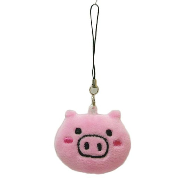 Emoji Pig Emoticon Despise Key Chain Toy Gift Pendant Bag Accessory