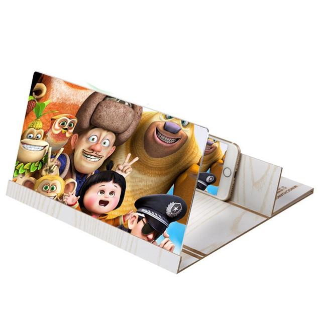 Wood Enlarge Screen