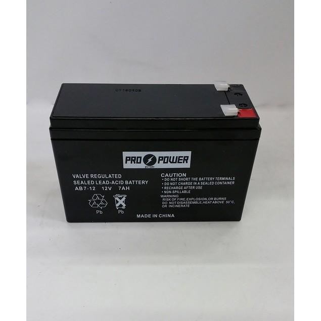 Propower 12v 7ah Ups Battery For Emerson Ap160 Tanga