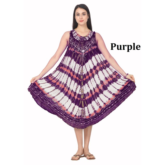 Super Comfortable U-Dress, For Resort, Vacation, Pregnancy, Cover-Up, Pool