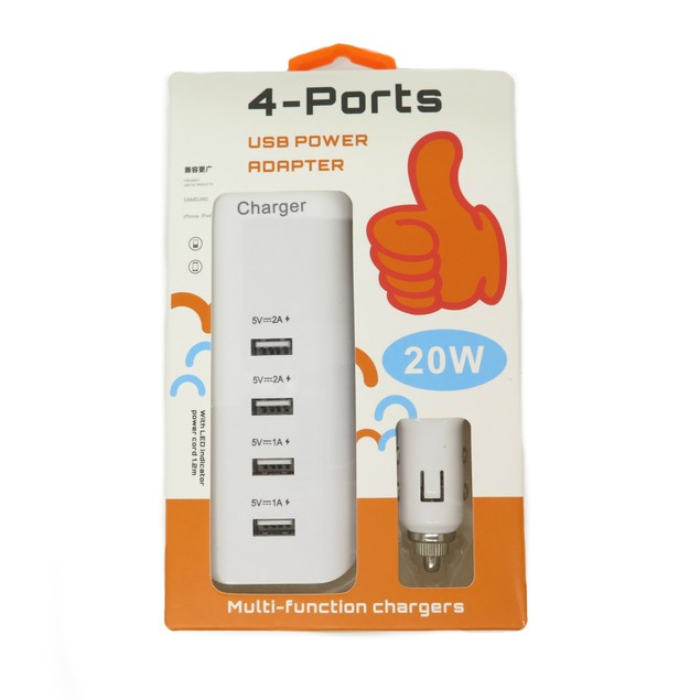 White 5A 4 Port USB Car Fast Charger Power Adapter Phone Tablet