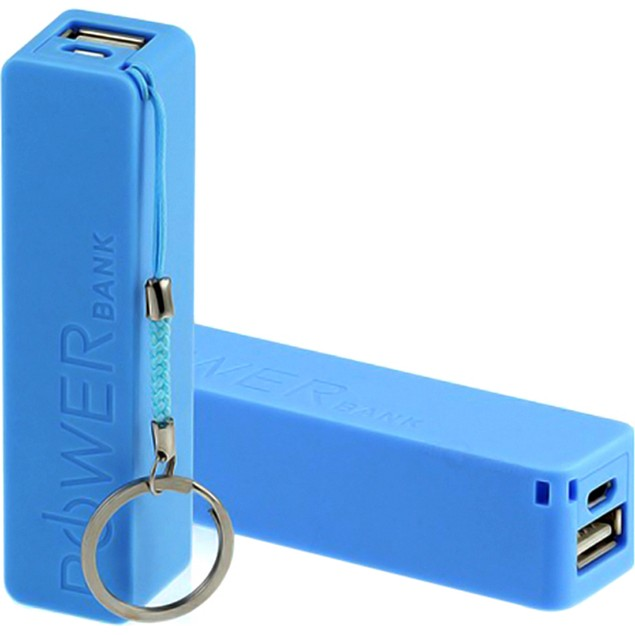 2-Pack High Speed Power Bank 2600 mAh with Keychain