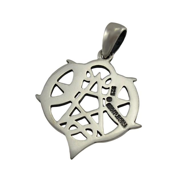 Sterling Silver Heart Pentacle Pendant Pagan Individual Pendants