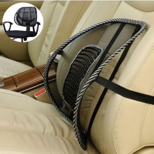 Zone Tech4x Black Mesh Massage Lumbar Back Seat Chair Posture Support