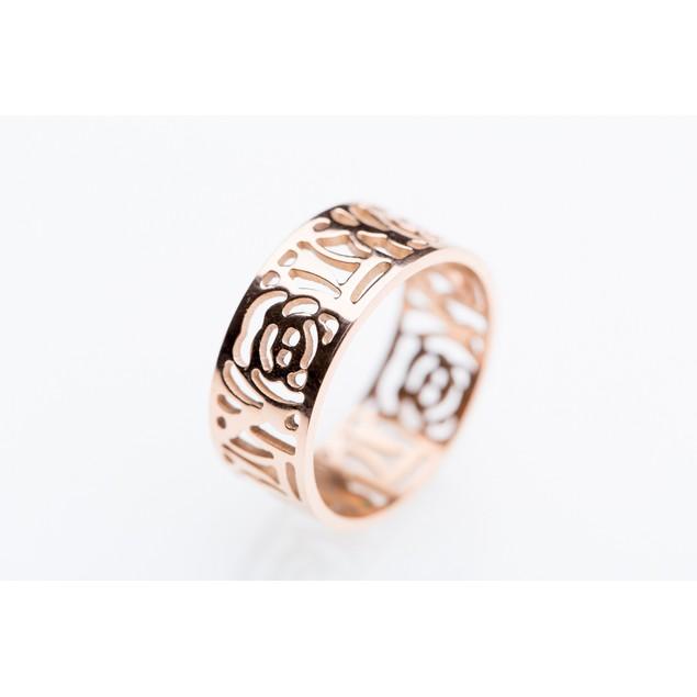 Rose Gold Tone Design Ring