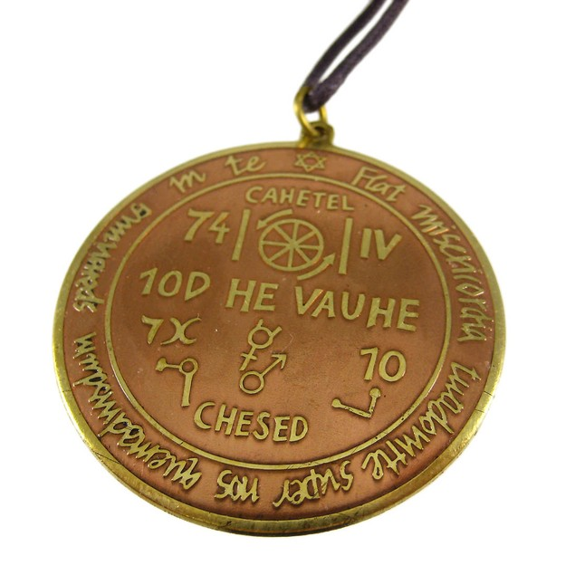 Key Of Solomon Talisman For Success At Work Charm Mens Pendant Necklaces