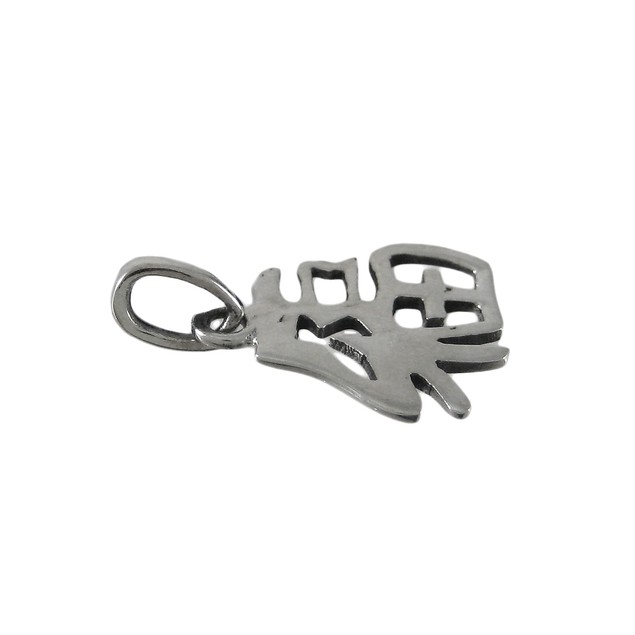 Chinese Good Fortune Symbol Sterling Silver Womens Pendants