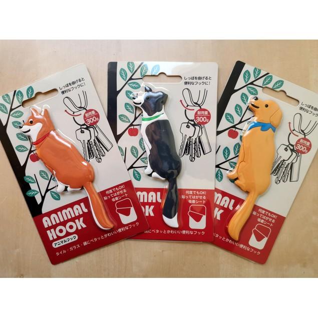 Set of 3 - Animal Washable Adhesive Hook for Home/Kitchen/Bathroom