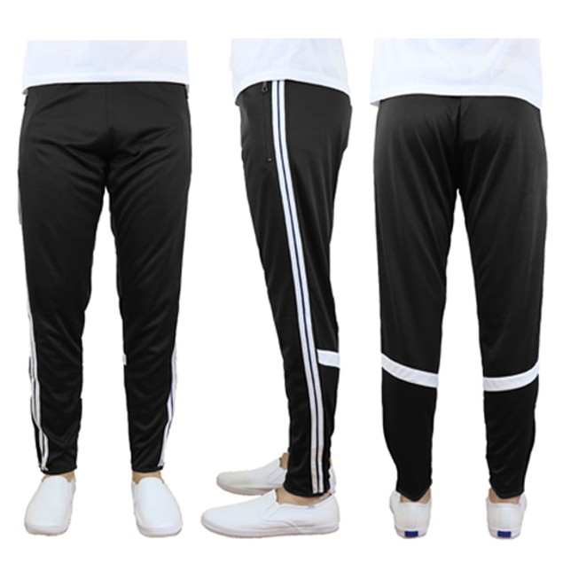 Men's Striped Moisture-Wicking Jogger Track Pants