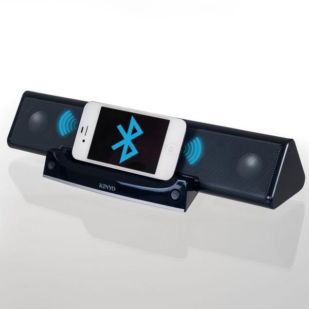 Kinyo Trilleon II Bluetooth Speaker