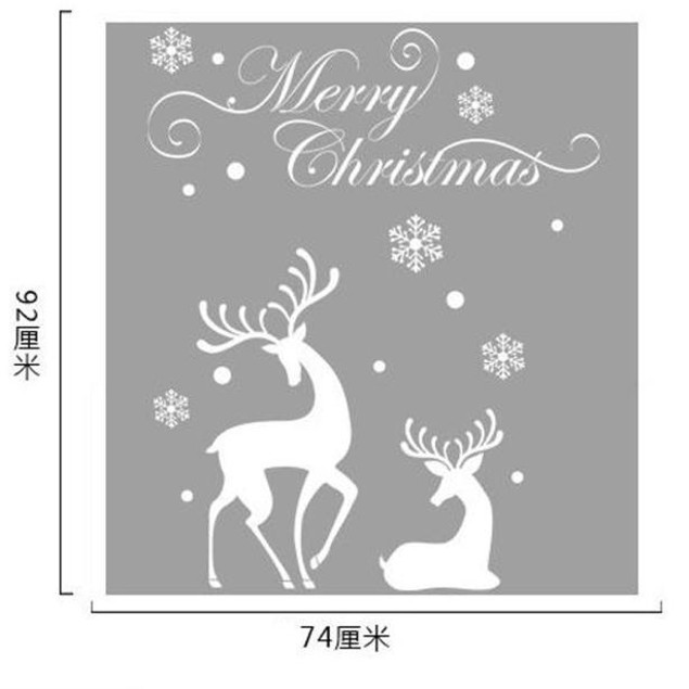 Christmas Mural Removable Wall Sticker Decals