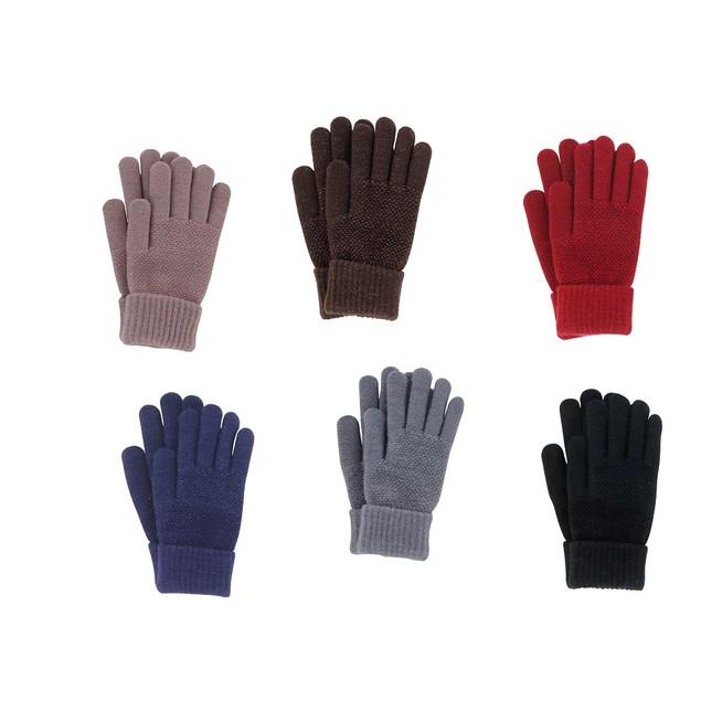 Britt's Knits Shimmer 'n Chic Stretch Knit Gloves