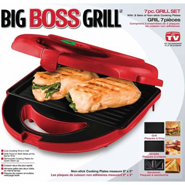 Big Boss 8869 7-Piece Grill Set with 3 Sets of Non-Stick Cooking Plates