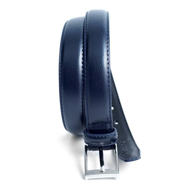 Boy's Genuine Leather Dress Belt - Buy One Get One Free