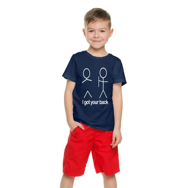 Kids Funny T-Shirt-I've Got Your Back