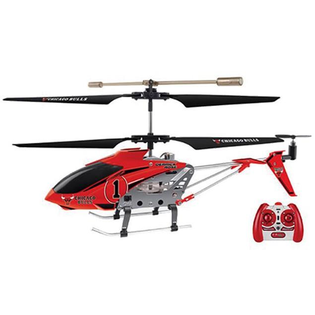 NBA Licensed Chicago/Derrick Rose RC Helicopter